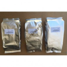 Στιγμιαίος Καφές 2,5kg - Ποιότητα ΑΑ - αλεσμένος